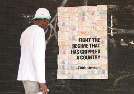 Trillion Dollaar Zimbabwean Ad Campaign