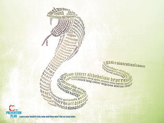 USPM Cobra Ad