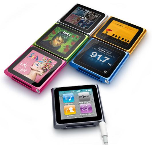 ايبود نانو الاحمر 2010> IPod Nano touch 2010 ipod-nano-2010.jpg